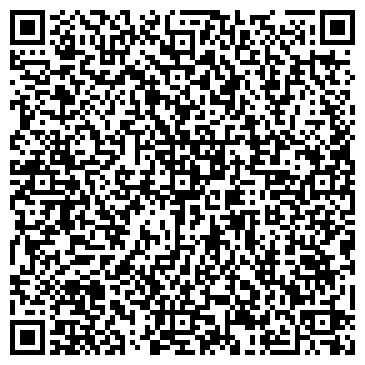 QR-код с контактной информацией организации АВТОСТОЯНКА № 69 МГСА