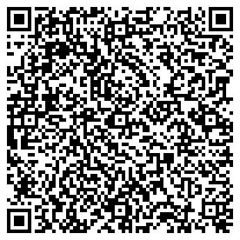 QR-код с контактной информацией организации ООО Основа - Крым