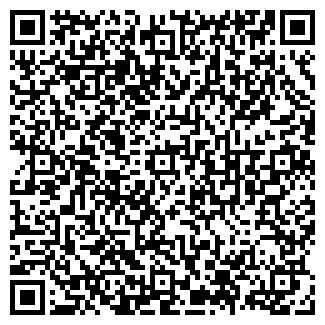 QR-код с контактной информацией организации АВТОСТОЯНКА № 74