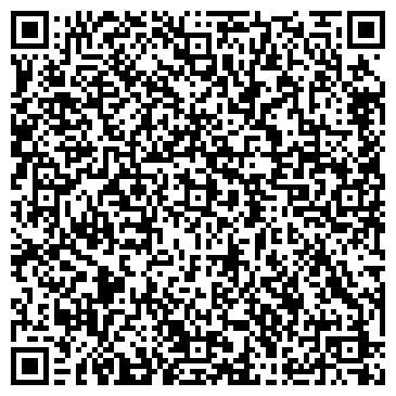 QR-код с контактной информацией организации АВТОСТОЯНКА № 89 МГСА
