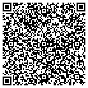 QR-код с контактной информацией организации АВТОСТОЯНКА № 103