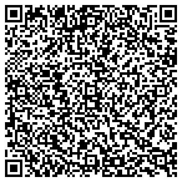 QR-код с контактной информацией организации АВТОСТОЯНКА № 105 МГСА