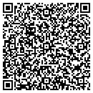 QR-код с контактной информацией организации АВТОСТОЯНКА № 137