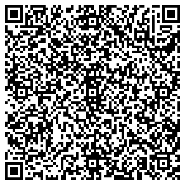 QR-код с контактной информацией организации ООО Регион Права