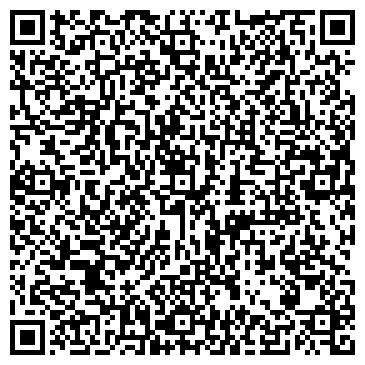 QR-код с контактной информацией организации АВТОСТОЯНКА № 139, ГСК
