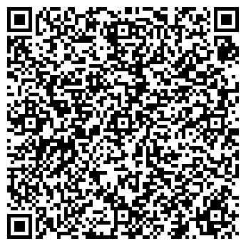 QR-код с контактной информацией организации ООО KIDS HOME
