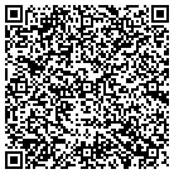 QR-код с контактной информацией организации ПАЛЕХСКАЯ-7