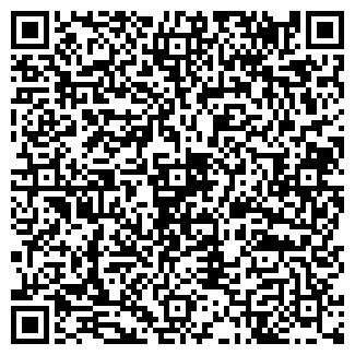 QR-код с контактной информацией организации РОТОРТА