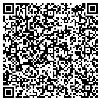 QR-код с контактной информацией организации ХИБИНЫ