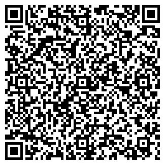 QR-код с контактной информацией организации ОРКЕН ТОО
