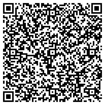 QR-код с контактной информацией организации НИКУЛИНО