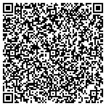 QR-код с контактной информацией организации АВТОСТОЯНКА № 4 МГСА