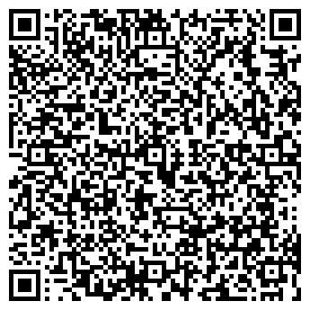 QR-код с контактной информацией организации БАГРАТИОН
