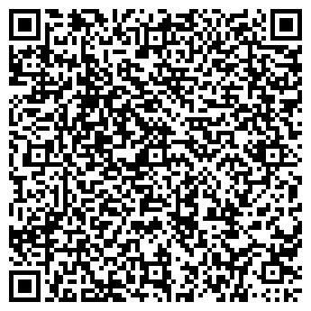 QR-код с контактной информацией организации ОЛЕКО