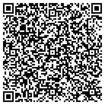 QR-код с контактной информацией организации ООО АЛКЕРАМ