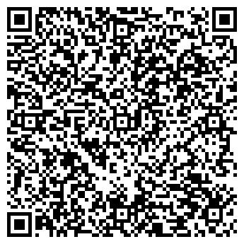 QR-код с контактной информацией организации ООО Квартал - М
