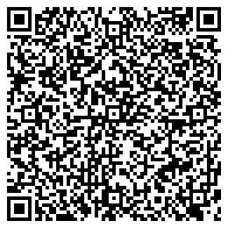 QR-код с контактной информацией организации ЗАРЕЧНОЕ