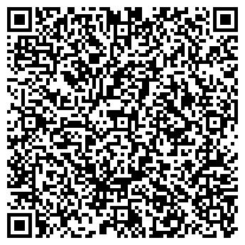 QR-код с контактной информацией организации ПГК-ЗАРЕЧНЫЙ 2
