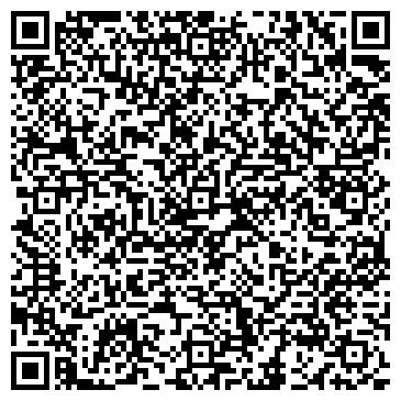 QR-код с контактной информацией организации ПО Ломбард