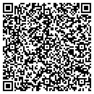 QR-код с контактной информацией организации ЭКРАН