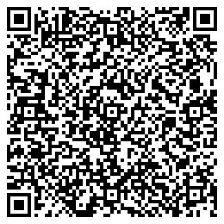 QR-код с контактной информацией организации МЛАДА