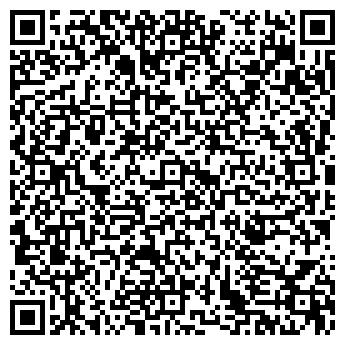 QR-код с контактной информацией организации ООО ЛесДом