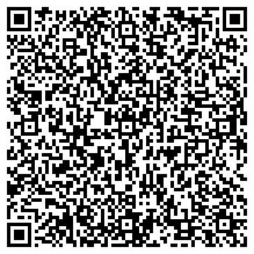 QR-код с контактной информацией организации АВТОСТОЯНКА № 6 МГСА