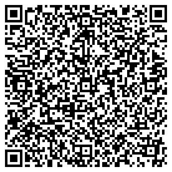 QR-код с контактной информацией организации АВТОСТОЯНКА № 41