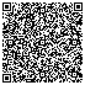 QR-код с контактной информацией организации ГАРЭКС