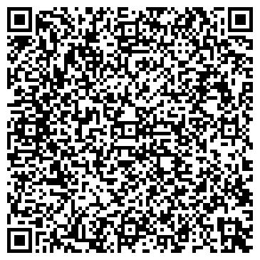 QR-код с контактной информацией организации ООО Стоматология Ростов