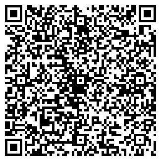 QR-код с контактной информацией организации ГСК-22