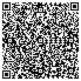 QR-код с контактной информацией организации ГСК-9