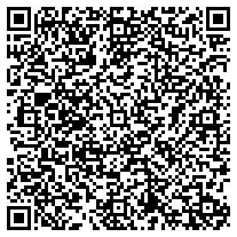 QR-код с контактной информацией организации ООО АльфаИнжСтрой