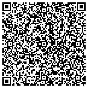 QR-код с контактной информацией организации ГСК-11