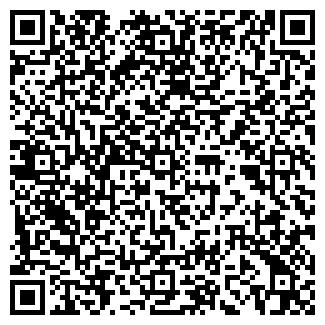 QR-код с контактной информацией организации ГСК-25