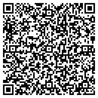 QR-код с контактной информацией организации ГСК-34