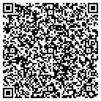QR-код с контактной информацией организации УНИВЕРСАЛСЕРВИС ФИРМА ТОО