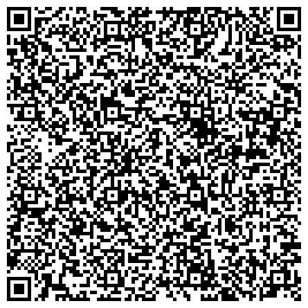 QR-код с контактной информацией организации НКО Благотворительный фонд «Благо Дарю», г. Волжский