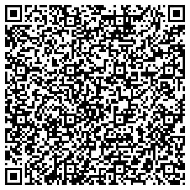 QR-код с контактной информацией организации ИП Комова С.В. Цветочный Маркет 24