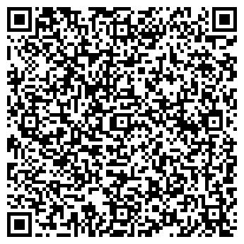 QR-код с контактной информацией организации ТОО СтройДевелопмент