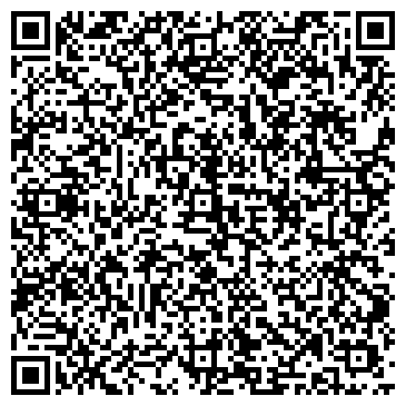 QR-код с контактной информацией организации ООО Мастер Дом
