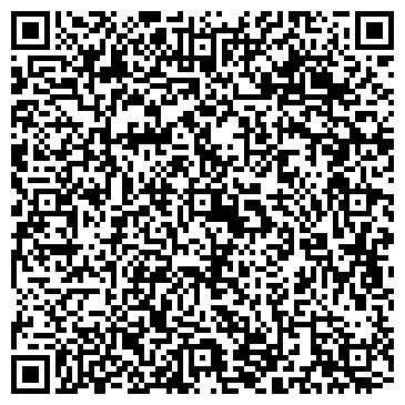 QR-код с контактной информацией организации ООО Вендор