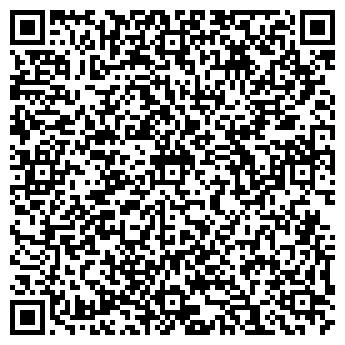 QR-код с контактной информацией организации АВТОСТОЯНКА № 2