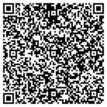 QR-код с контактной информацией организации ООО СамараДорМаш