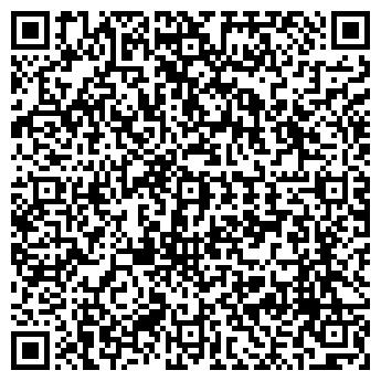 QR-код с контактной информацией организации АВТОСТОЯНКА № 286