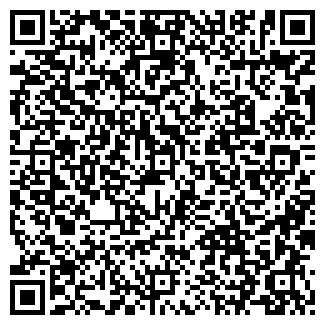 QR-код с контактной информацией организации ГПК № 2