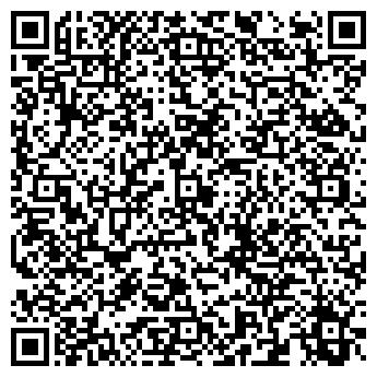 QR-код с контактной информацией организации ТОО Algorithm