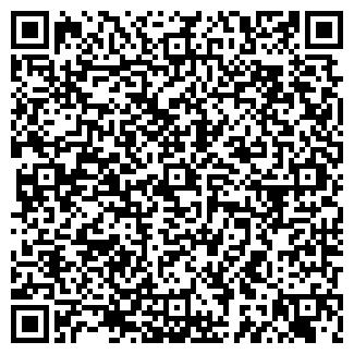 QR-код с контактной информацией организации ГПК № 20