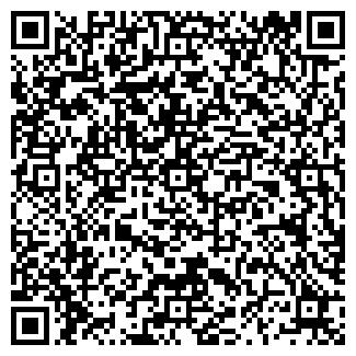 QR-код с контактной информацией организации АРАЙ ЗАО