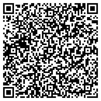 QR-код с контактной информацией организации ГПК № 29